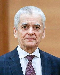 Онищенко Г.Г.