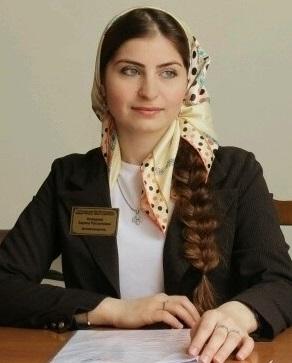 Ахмадова Зарина Руслановна