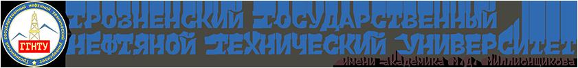 http://gstou.ru/images/logo_3_0.png